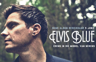 Elvis-optimised